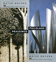 couverture du catalogue de l'exposition Mater Natura, Mario Prassinos-Philolaos